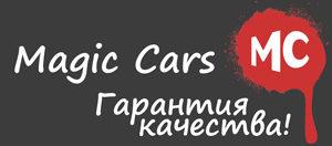 Сеть автосервисов по покраске и ремонту | Magic Cars