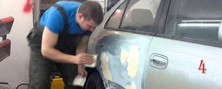 Шпатлевание авто